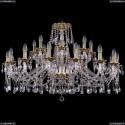 1613/16+8/400/GB Хрустальная большая люстра Bohemia Ivele Crystal