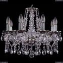 1613/8/165/NB Хрустальная подвесная люстра Bohemia Ivele Crystal