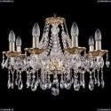 1613/8/200/G Хрустальная подвесная люстра Bohemia Ivele Crystal