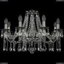 1613/8/220/NB Хрустальная подвесная люстра Bohemia Ivele Crystal