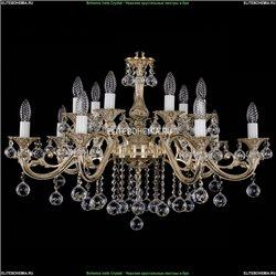 1703/14/320/B/GW/Balls Хрустальная подвесная люстра Bohemia Ivele Crystal