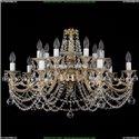 1703/14/C/GW/Balls Хрустальная подвесная люстра Bohemia Ivele Crystal (Богемия)