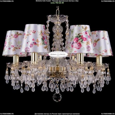 1410/6/160/G/V0300/SH28 Хрустальная подвесная люстра Bohemia Ivele Crystal