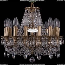 1702/14/CK125IV/C/FP Хрустальная подвесная люстра Bohemia Ivele Crystal